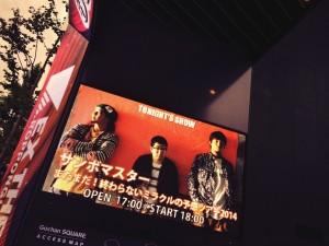 20140628サンボマスター②
